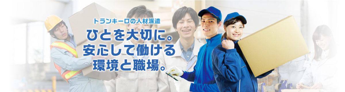 新規のお仕事☆
